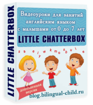 little-chatterbox-cover3D-v-11